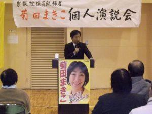安住先生有難うございました。共に新潟、宮城の農業を守るため頑張りましょう!