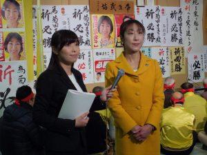 生中継で報道各社のインタビューに答えました