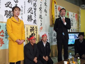 当選のお祝いに國定三条市長が駆けつけて下さいました