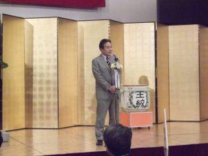 連合新潟 齋藤会長のご挨拶