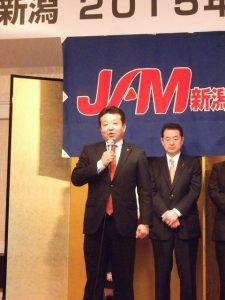 春の県議選に立候補する藤田ひろふみさん