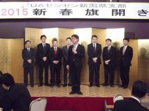 県議選に立候補予定の佐藤伸広市議