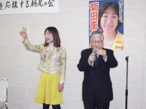 栃尾地区で開催した新年会