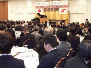 三条商工会議所会員新春の集いに出席 会場いっぱいの参加者でした