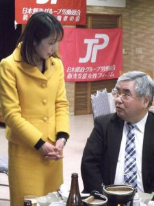 続いてJP労組新津支部の2015ポスタルパーティーに出席