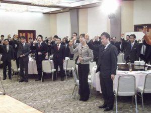 情報労連・NTT労組新潟県支部の新春の集いに出席