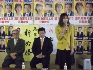 藤田ひろふみさんの選挙対策会議に出席