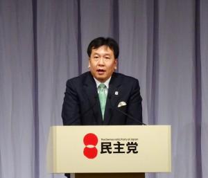 枝野幹事長から2015年度活動方針案等の報告が行われました。