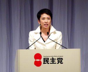網膜剥離再発で党大会欠席の岡田代表に代わり、代表のメッセージを代読する蓮舫代表代行。