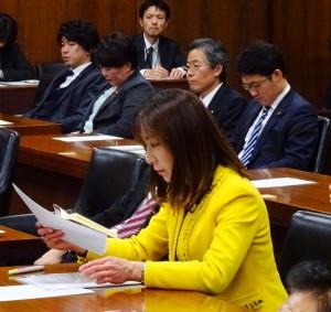 文部科学委員会終了後、法務委員会に出席しました。