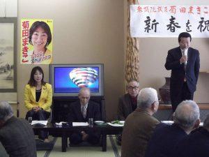 藤田ひろふみ県議会議員候補のご挨拶