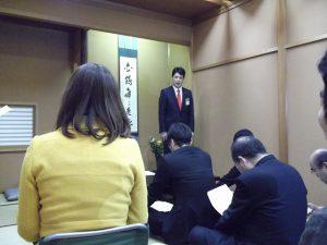 燕三条青年会議所 顧問及び相談役を囲む会に出席