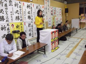 夜は地元に戻り藤田ひろふみ選対会議に出席しました