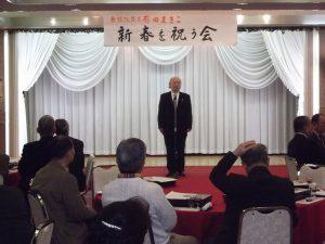 見附地区新春を祝う会で久住市長よりご祝辞を賜りました