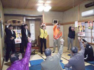 夜は藤田候補の個人演説会に参加
