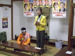 個人演説会を開催しました。