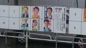新潟市議会議員選挙も告示されました。江南区は前回より定数が1減され、唯一の民主党候補の宇野こうやさんが雪辱を果たすべく頑張っています。