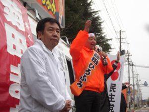 藤田候補が必死に訴えます