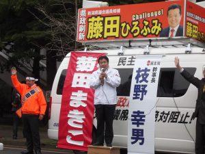 三条市役所前で街頭演説を行いました