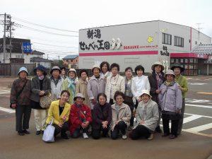 荻川まきこ会の皆さんと記念撮影