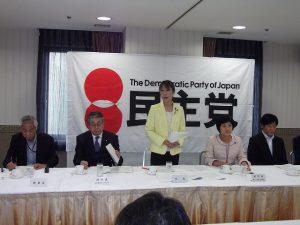 民主党新潟県連常任幹事会にて