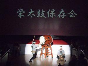 栄地区 栄太鼓の演奏