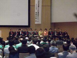 佐渡金銀山世界遺産登録推進県民会議総会に出席