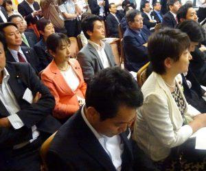 代議士会では、本会議での対応について確認。