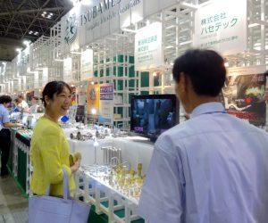 「日本ものづくりワールド2015」。東京ビッグサイトで26日(金)まで開催されています。