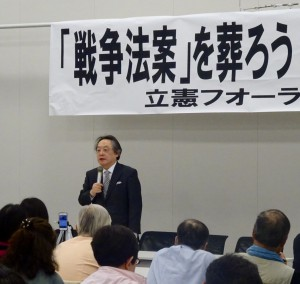 立憲フォーラム主催の院内集会では、先の憲法審査会で安保法制を違憲と表明した小林節教授による講演が行われました。