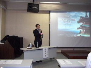 中国駐新潟総領事館の何平総領事閣下が、記念講演を行いました。