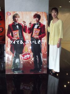 亀田製菓労組の定期大会にお招き頂きました。