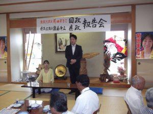 佐藤伸広新潟県議会議員と国政・県政ダブル報告会を開催しました。