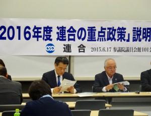 岡田代表と連合の古賀会長。