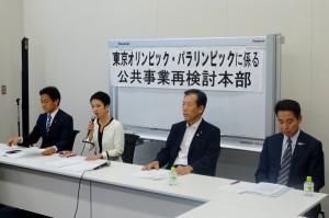 いわゆる新国立競技場問題で党で検討本部を立ち上げ、第一回目の会合。