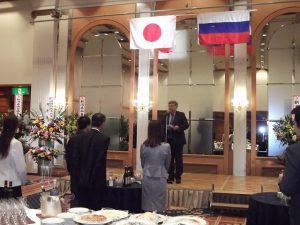 ロシアの日 記念祝賀会にお招き頂きました