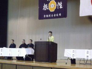 越後白根少年剣道基本錬成会の開会式でご挨拶をさせて頂きました