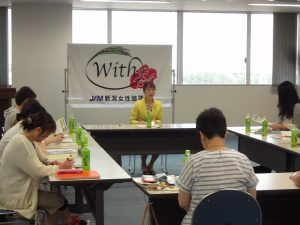JAM新潟女性協議会の幹事研修会での講演
