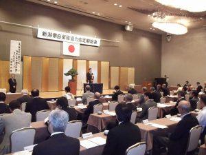 新潟県自衛隊協力隊定期総会に出席