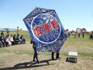昨年の優勝チームに記念の凧が贈呈されました