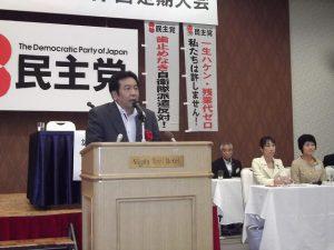 枝野幹事長にご出席いただきました