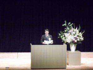 泉田県知事のご挨拶
