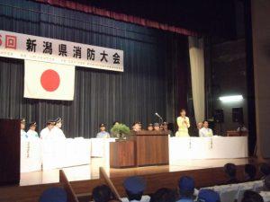 阿賀町津川で開催された第66回新潟県消防大会に参加しました