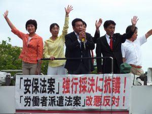 枝野幹事長が来県されました。