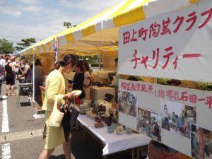 田上町の団九郎まつりにお邪魔しました