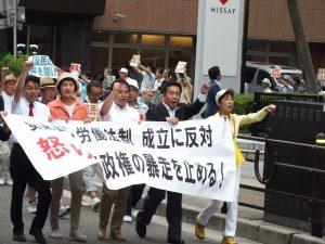 連合新潟のデモ行進に参加しました