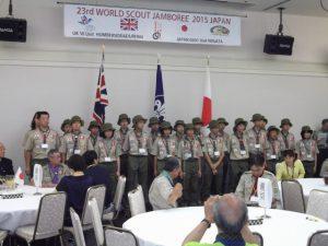 山口県で開催される「世界スカウトジャンボリー」の壮行会へ参加しました