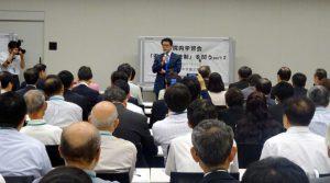 日弁連主催の安保法制を問う集会が開かれ、岡田代表が党を代表して挨拶。立ち見の参加者も大勢です。