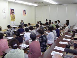 加茂レディースまきこ会にて国政報告会を開催しました。