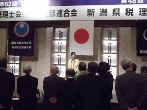 新潟県税理士政治連盟の第48回定期大会懇親会にてご挨拶させて頂きました。